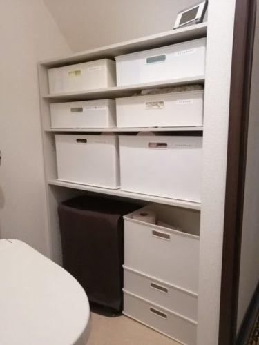 階段下のトイレ大容量収納